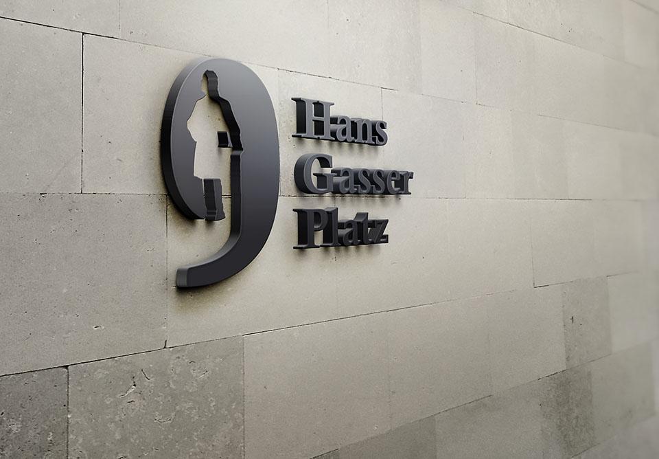 HGP9 Logo Design